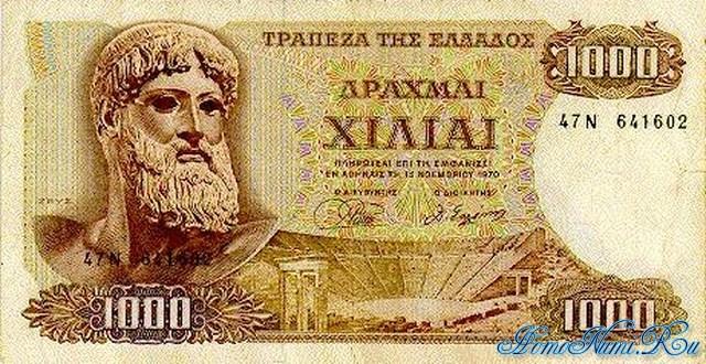 http://homonumi.ru/pic/n/Greece/P-198b-f.jpg