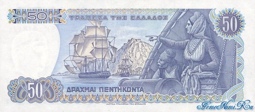 http://homonumi.ru/pic/n/Greece/P-199-b.jpg