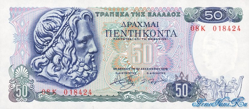 http://homonumi.ru/pic/n/Greece/P-199-f.jpg