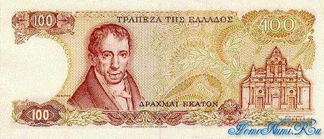 http://homonumi.ru/pic/n/Greece/P-200-b.jpg
