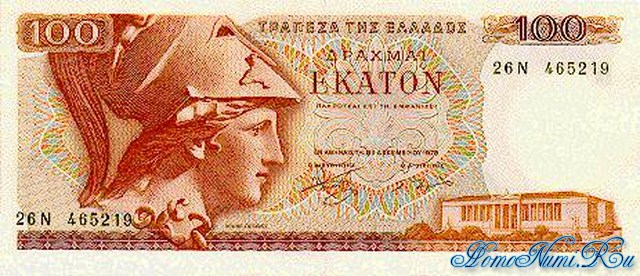 http://homonumi.ru/pic/n/Greece/P-200-f.jpg