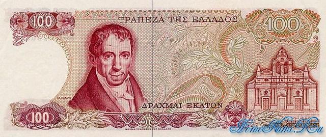 http://homonumi.ru/pic/n/Greece/P-200b-b.jpg