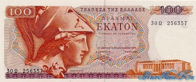 http://homonumi.ru/pic/n/Greece/P-200b-f.jpg