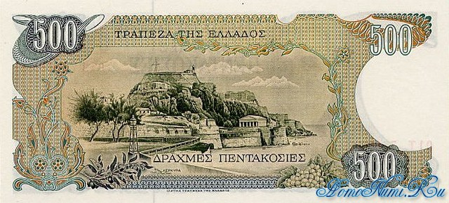 http://homonumi.ru/pic/n/Greece/P-201-b.jpg