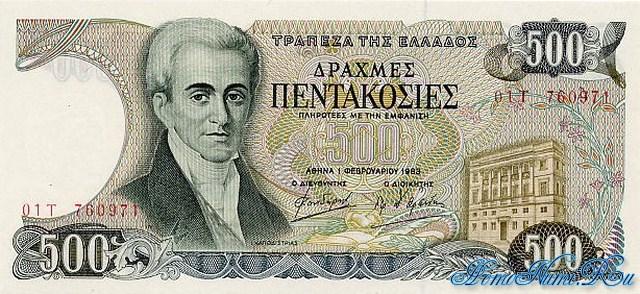 http://homonumi.ru/pic/n/Greece/P-201-f.jpg