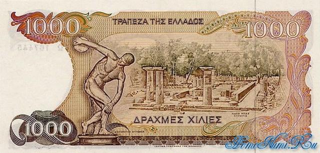 http://homonumi.ru/pic/n/Greece/P-202-b.jpg