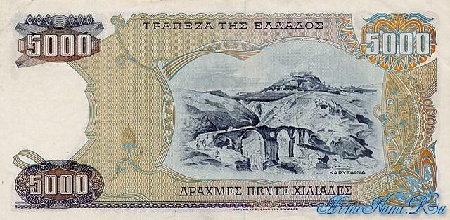 http://homonumi.ru/pic/n/Greece/P-203-b.jpg