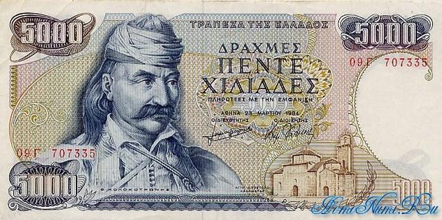 http://homonumi.ru/pic/n/Greece/P-203-f.jpg