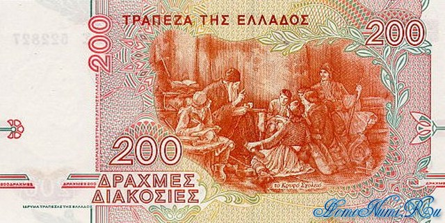 http://homonumi.ru/pic/n/Greece/P-204-b.jpg