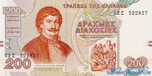http://homonumi.ru/pic/n/Greece/P-204-f.jpg