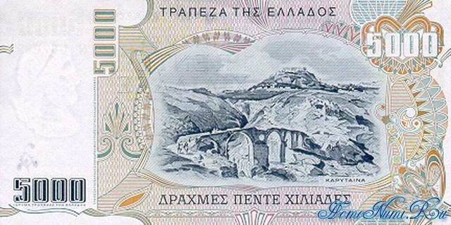 http://homonumi.ru/pic/n/Greece/P-205-b.jpg