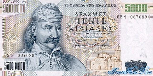 http://homonumi.ru/pic/n/Greece/P-205-f.jpg