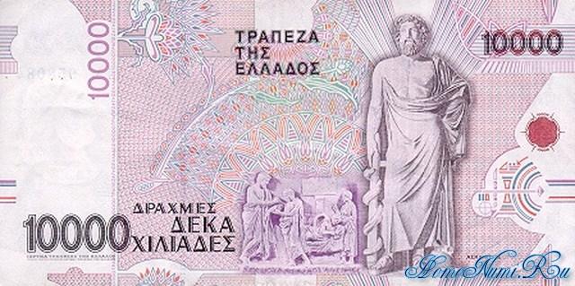 http://homonumi.ru/pic/n/Greece/P-206-b.jpg