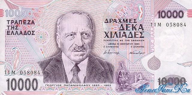 http://homonumi.ru/pic/n/Greece/P-206-f.jpg