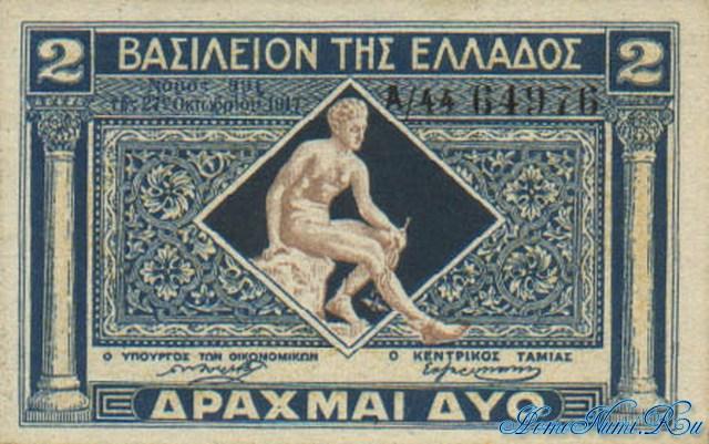 http://homonumi.ru/pic/n/Greece/P-306-f.jpg