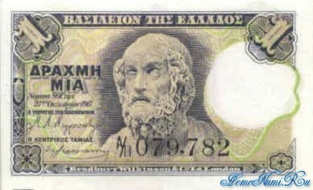 http://homonumi.ru/pic/n/Greece/P-308-f.jpg
