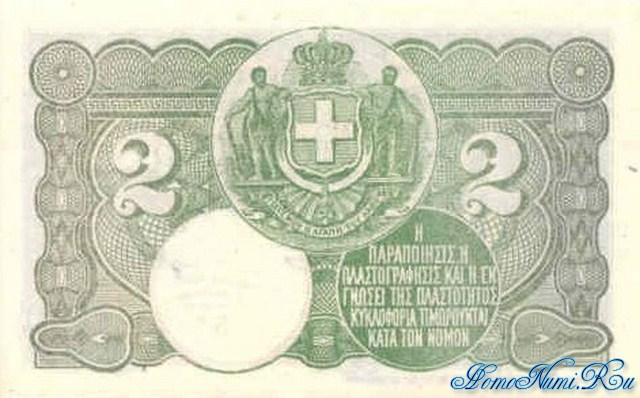 http://homonumi.ru/pic/n/Greece/P-310-b.jpg