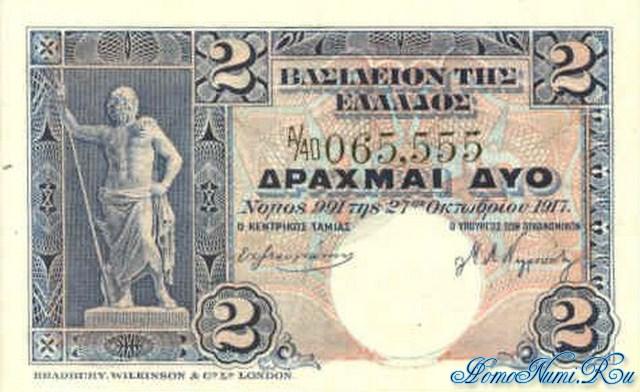 http://homonumi.ru/pic/n/Greece/P-310-f.jpg