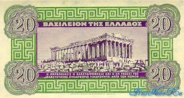 http://homonumi.ru/pic/n/Greece/P-315-b.jpg