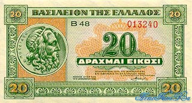 http://homonumi.ru/pic/n/Greece/P-315-f.jpg