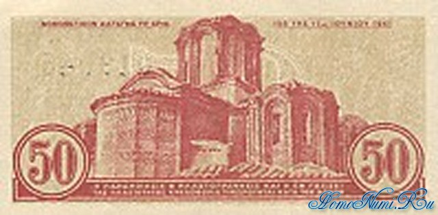 http://homonumi.ru/pic/n/Greece/P-316-b.jpg