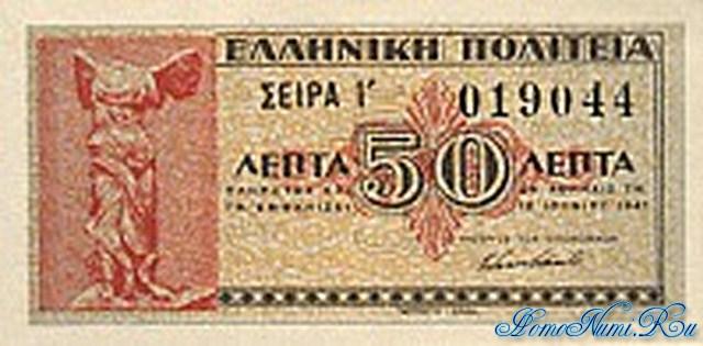 http://homonumi.ru/pic/n/Greece/P-316-f.jpg