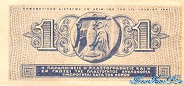 http://homonumi.ru/pic/n/Greece/P-317-b.jpg