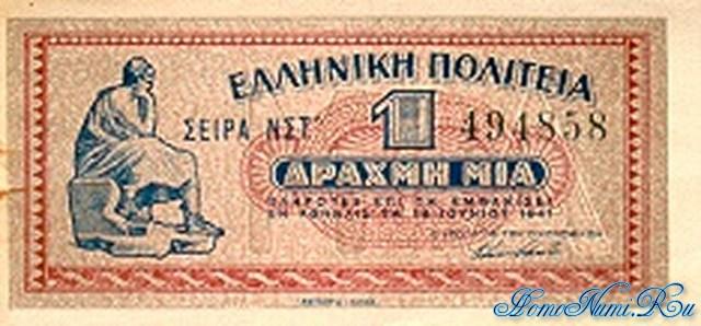 http://homonumi.ru/pic/n/Greece/P-317-f.jpg