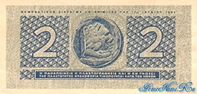 http://homonumi.ru/pic/n/Greece/P-318-b.jpg
