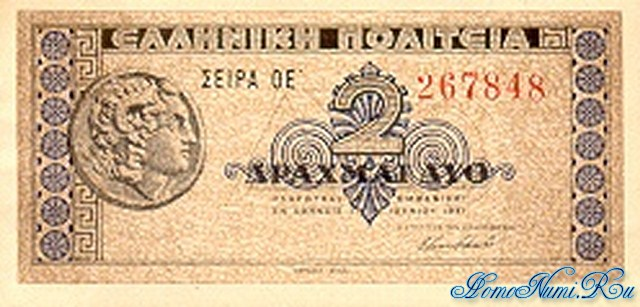 http://homonumi.ru/pic/n/Greece/P-318-f.jpg