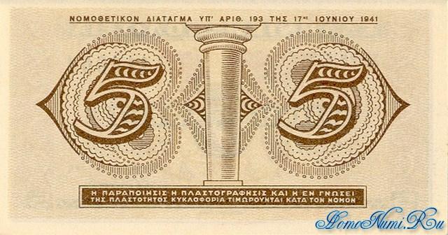 http://homonumi.ru/pic/n/Greece/P-319-b.jpg