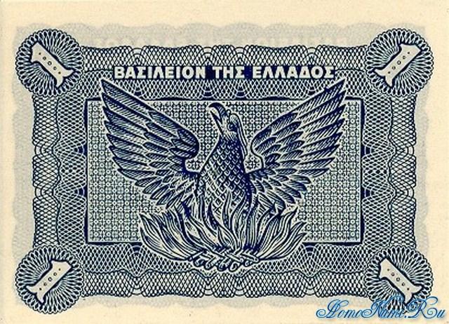http://homonumi.ru/pic/n/Greece/P-320-b.jpg