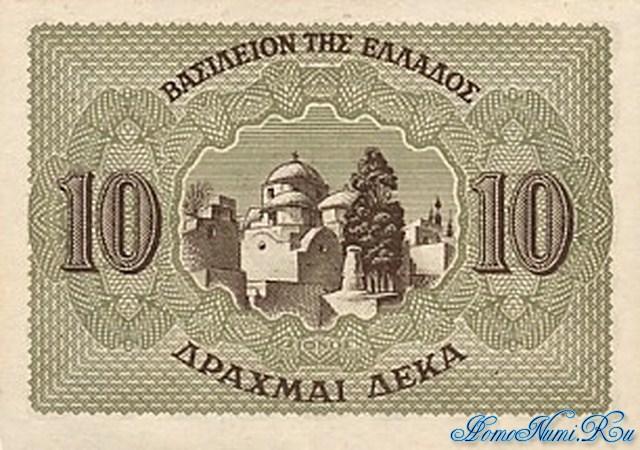 http://homonumi.ru/pic/n/Greece/P-322-b.jpg