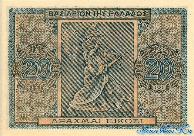 http://homonumi.ru/pic/n/Greece/P-323-b.jpg
