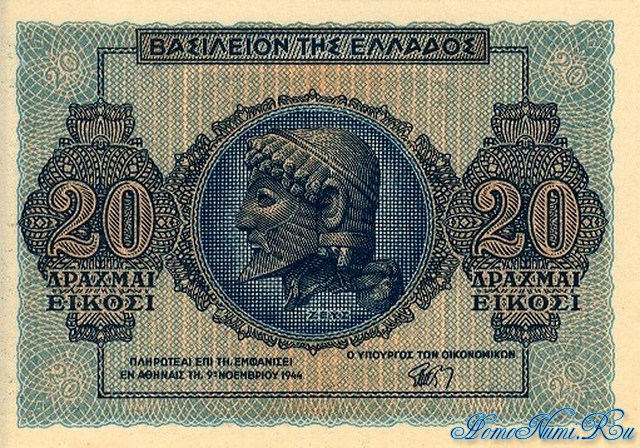 http://homonumi.ru/pic/n/Greece/P-323-f.jpg