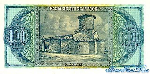 http://homonumi.ru/pic/n/Greece/P-324a-b.jpg
