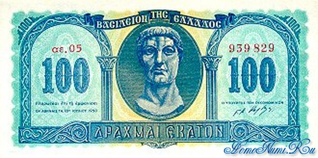 http://homonumi.ru/pic/n/Greece/P-324a-f.jpg
