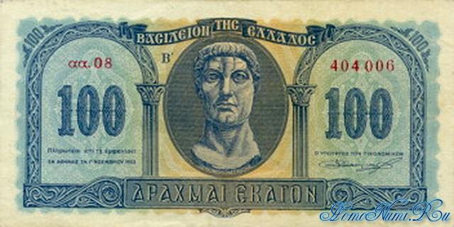 http://homonumi.ru/pic/n/Greece/P-324b-f.jpg