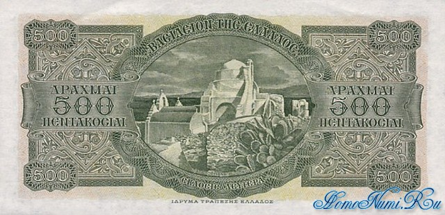 http://homonumi.ru/pic/n/Greece/P-325b-b.jpg