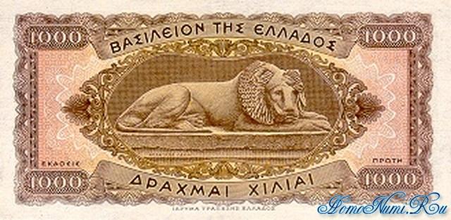 http://homonumi.ru/pic/n/Greece/P-326a-b.jpg