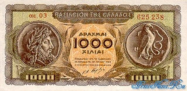 http://homonumi.ru/pic/n/Greece/P-326a-f.jpg