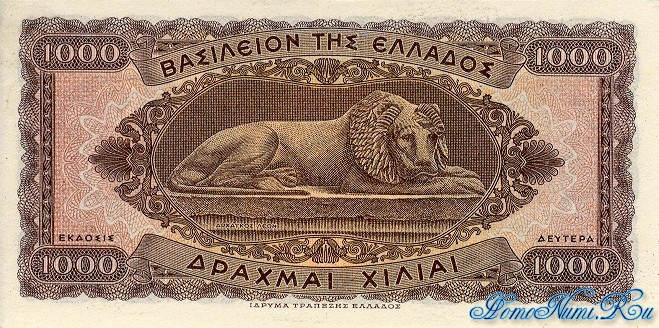 http://homonumi.ru/pic/n/Greece/P-326b-b.jpg