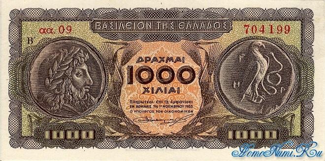 http://homonumi.ru/pic/n/Greece/P-326b-f.jpg
