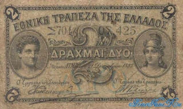 http://homonumi.ru/pic/n/Greece/P-35-f.jpg