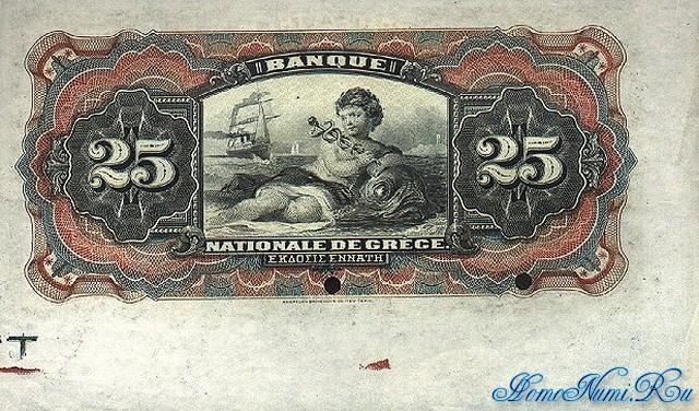 http://homonumi.ru/pic/n/Greece/P-52s-b.jpg