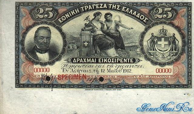 http://homonumi.ru/pic/n/Greece/P-52s-f.jpg
