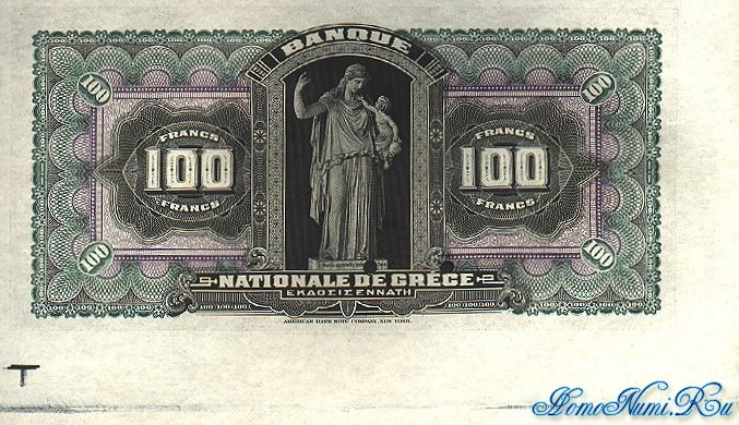 http://homonumi.ru/pic/n/Greece/P-53s-b.jpg