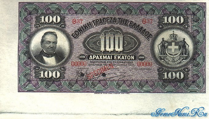 http://homonumi.ru/pic/n/Greece/P-53s-f.jpg