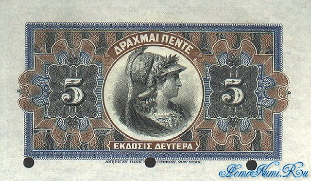http://homonumi.ru/pic/n/Greece/P-54s-b.jpg