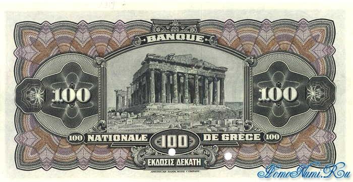 http://homonumi.ru/pic/n/Greece/P-55s-b.jpg